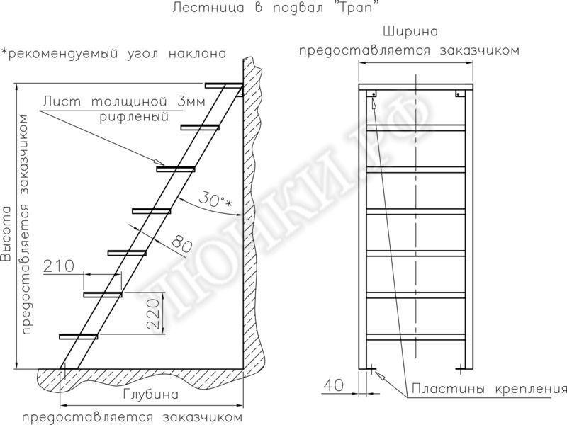деревянная лестница в подвал своими руками чертежи